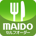 MAIDO POS Extender for Android