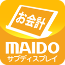 MAIDO POS Subdisplay